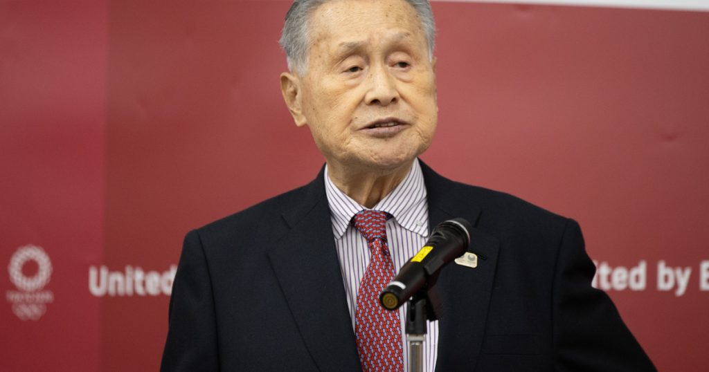 INDEX - Overseas - Tokyo Olympics organizing committee chairman apologizes for his sexual disclosure