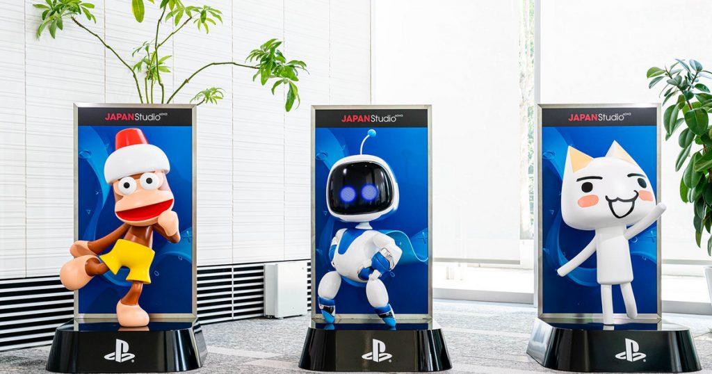 Index - Tech - Close Sony Japan Studios