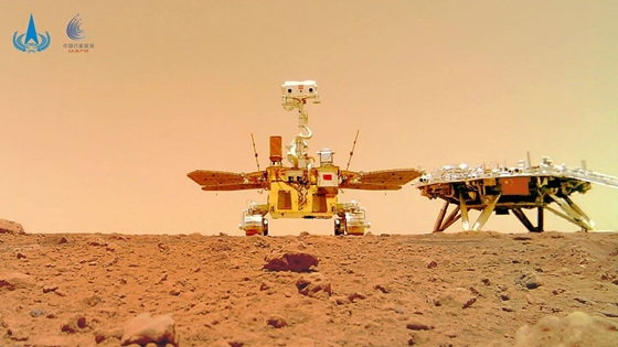 Tech: A selfie was sent by a Chinese passerby on Mars