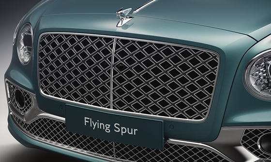 Car: Luxury grille: Here's the new Bentley Flying Spur Mulliner
