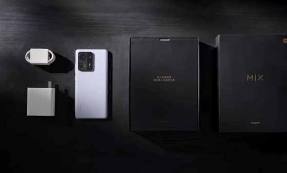 Tech: the most efficient shows what the Xiaomi Mix 4 box is - video