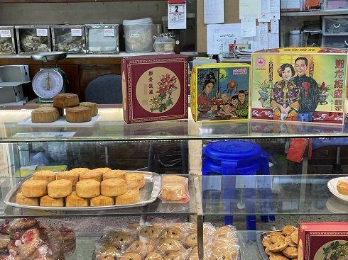 moon cake shop in malaysia