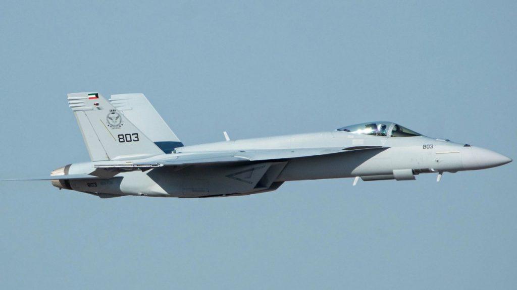 Kuwaiti Super Hornets are coming
