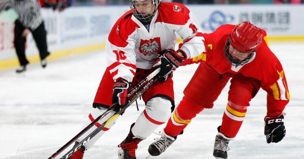 Beijing 2022: Ha, women's hockey team qualifiers
