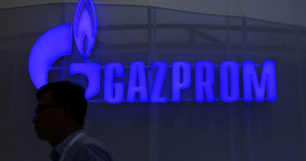 Indicator – Economy – Gas supplies through Ukraine to Gazprom do not increase